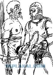 Смотреть видео пытки половых лрганов фото 18-199
