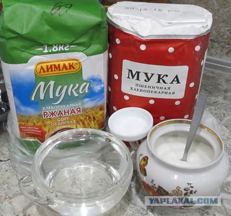 Ржаной хлеб в домашних условиях - рецепт с фото Хлеб из пшеничной муки в домашних условиях