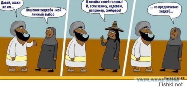 Мужчина заставил мусульманку избавиться от хиджба под угрозой поджечь заживо