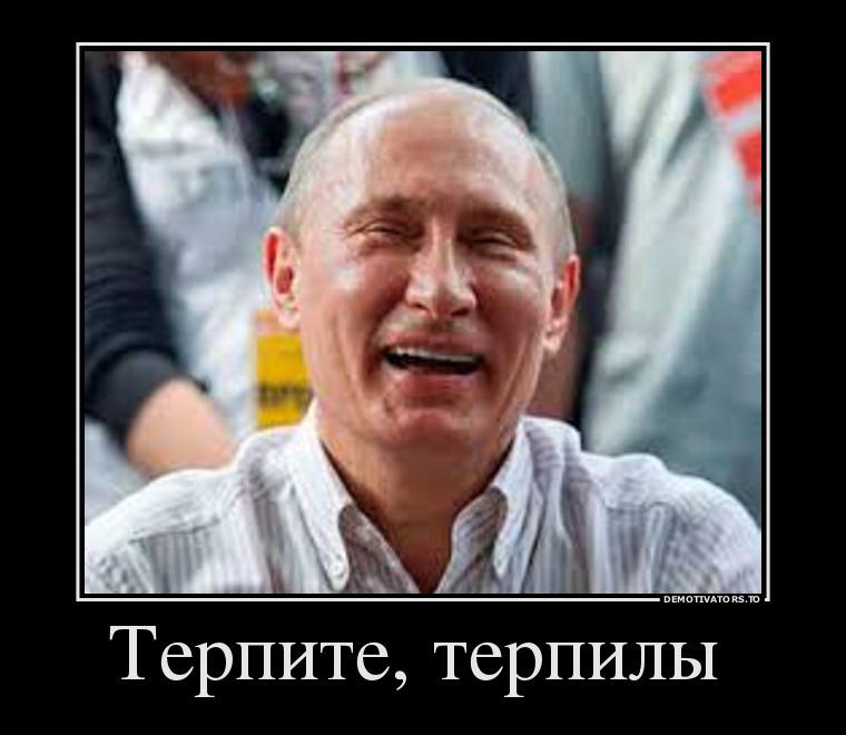 45% громадян РФ вважають, що найгірші часи для Росії ще попереду, - опитування ВЦВГД - Цензор.НЕТ 3767