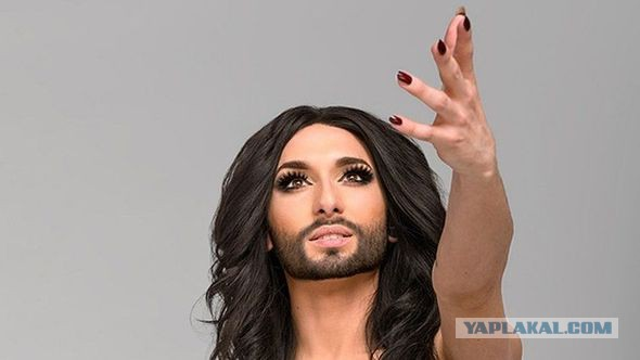 Кончита Вурст Conchita Wurst Музыкант фото биография