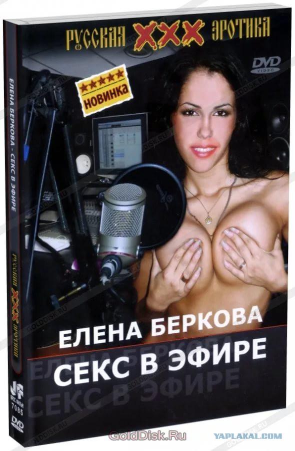 Диамонд фильмы с участием елены берковой список фото девушки