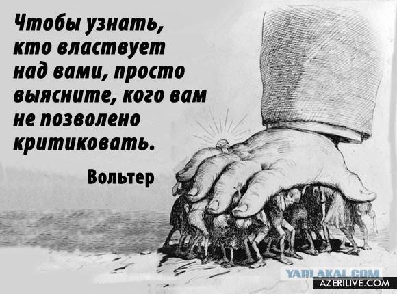 Оштрафовали на 300 тысяч рублей за маску Путина