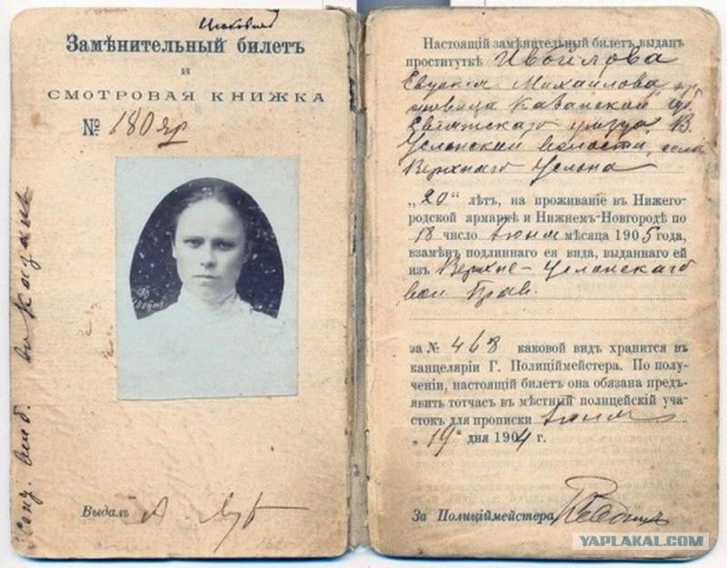 Проститутки Пушкина На Толстого
