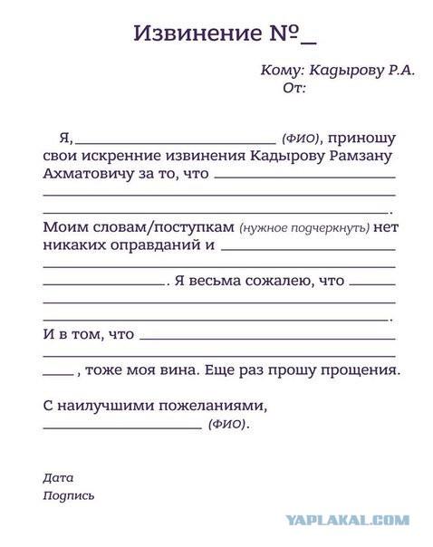 Кадыров экстренно госпитализирован в Москву на самолете