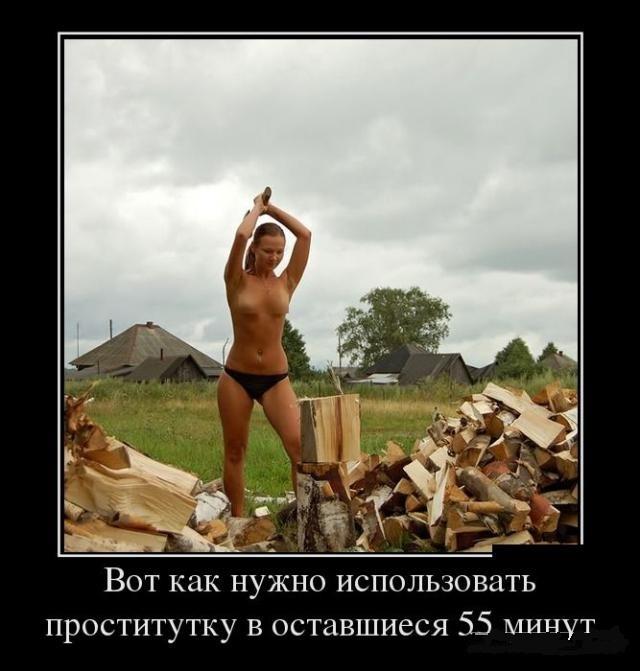 прикольные картинки про проституток