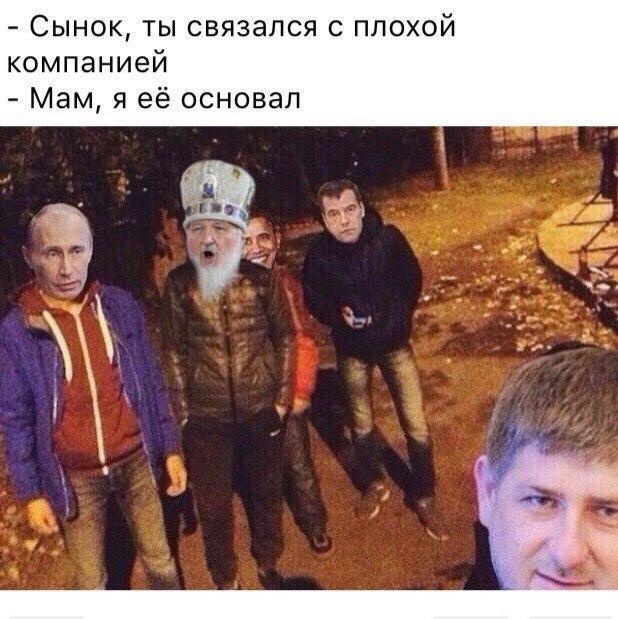 В России решили посмертно судить убитого в Киеве Вороненкова - Цензор.НЕТ 1271