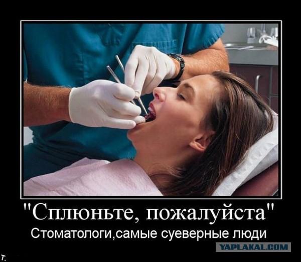 Если болит зуб демотиватор