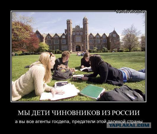 Железняк ответил Навальному на пост о его дочерях