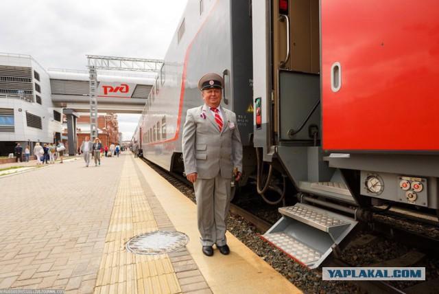 Частный поезд Москва  СанктПетербург Гранд Экспресс