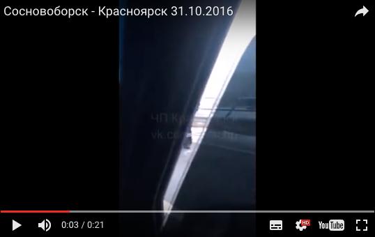 Страшная авария на трассе Красноярск-Железногорск (16 . много ненормативной лексики).