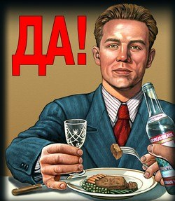 Клуб анонимных алкоголиков