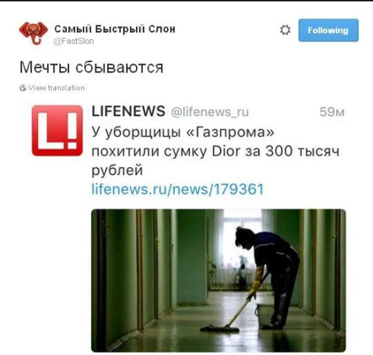 газпром берут шлюх в