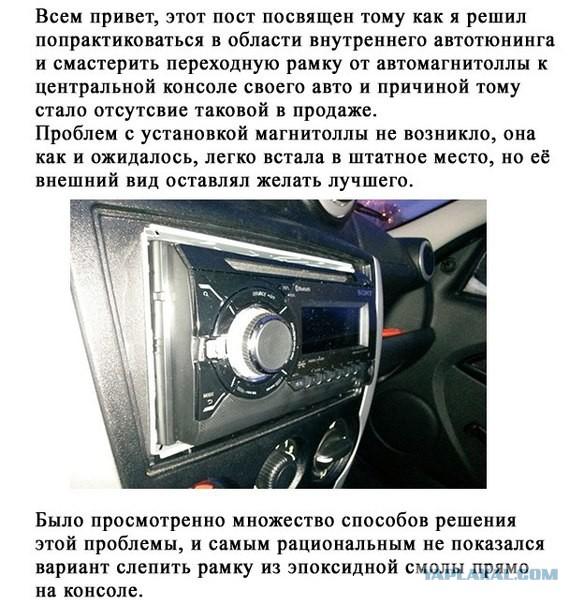 Ремонта автомагнитолы своими руками фото 619