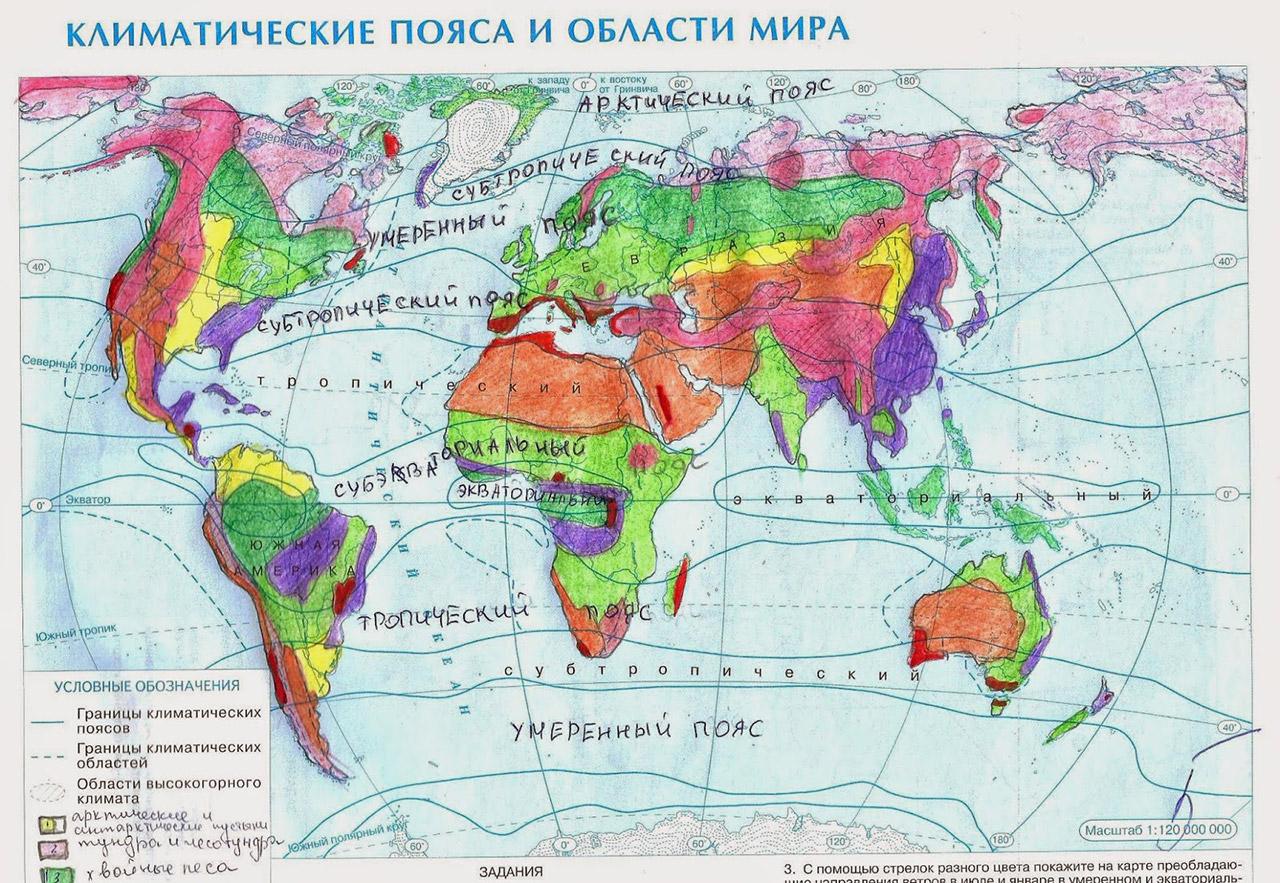 Контурной зоны 6 дрофа география карте класс природные по гдз
