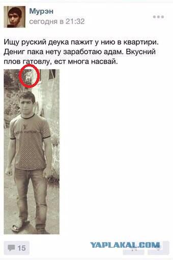 Есть руский деука на ЯПе?!