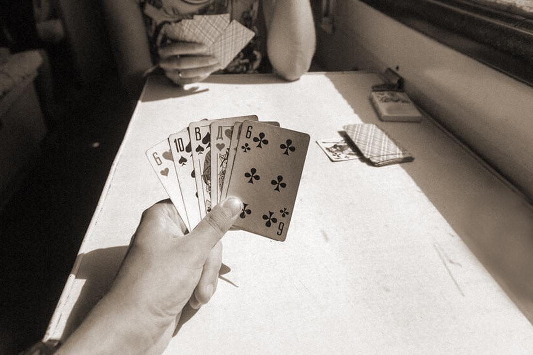 Карточные игры названия