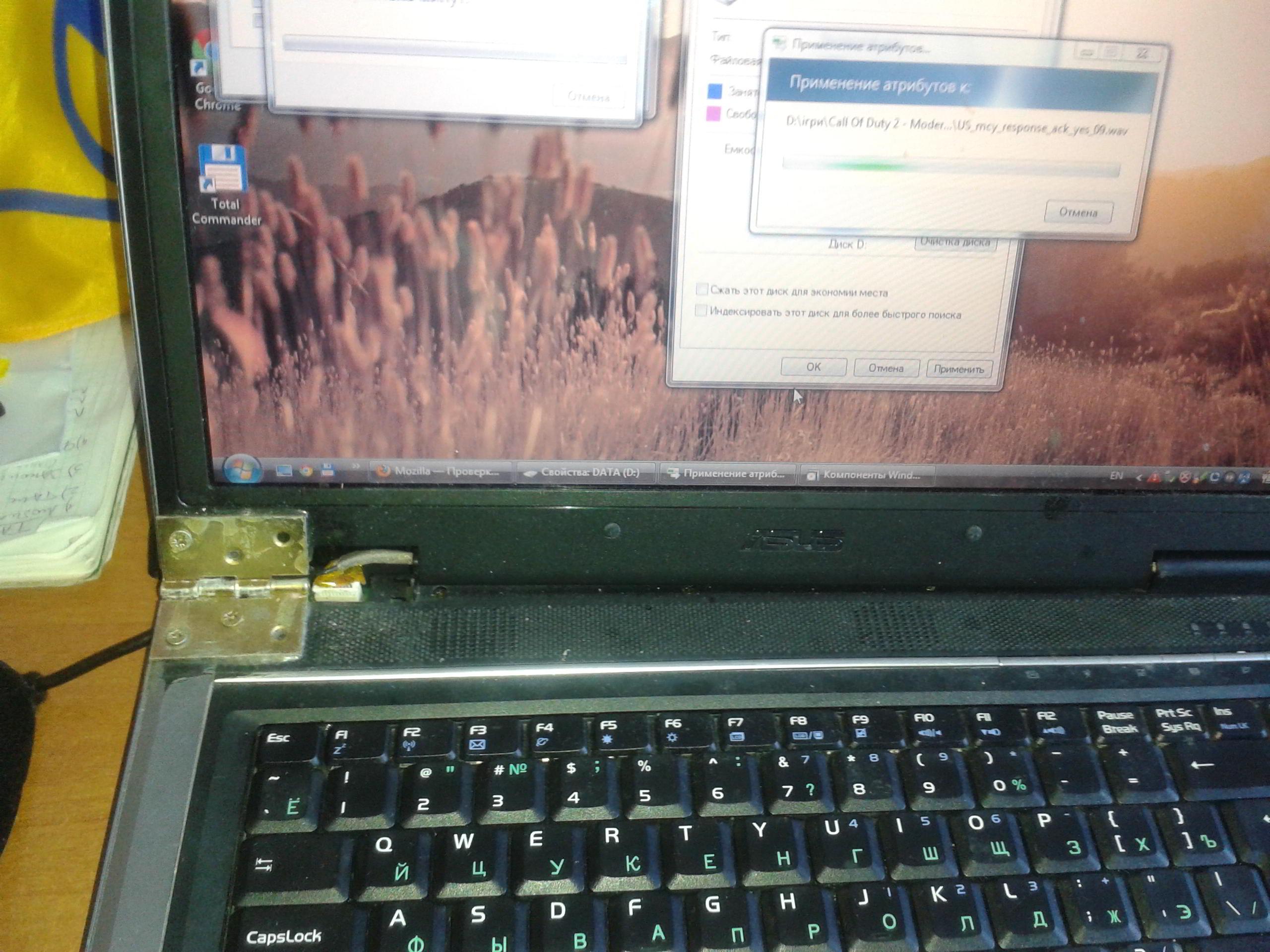 Ноутбук фото прикол сэкономите деньги