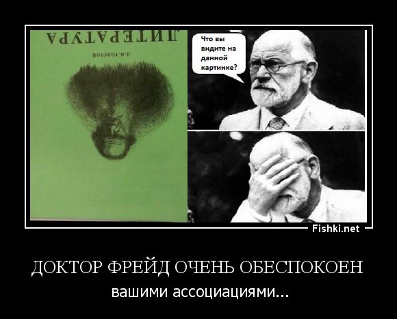 http://s00.yaplakal.com/pics/pics_original/1/5/9/3123951.png