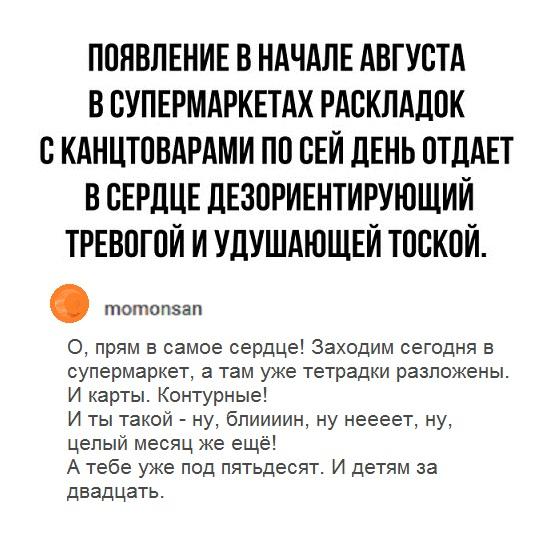 https://s00.yaplakal.com/pics/pics_original/1/6/0/13312061.jpg