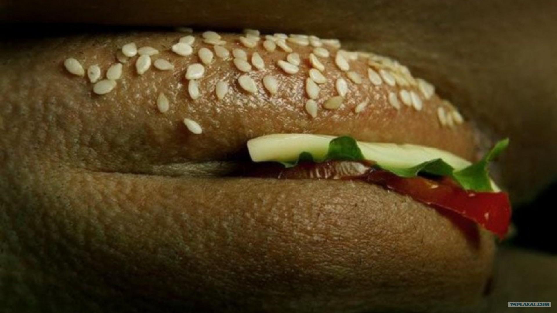 гамбургер в пизде фото