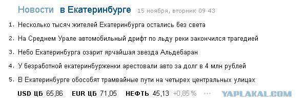 Возбуждено уголовное дело в отношении высокопоставленных чиновников Кемеровской области