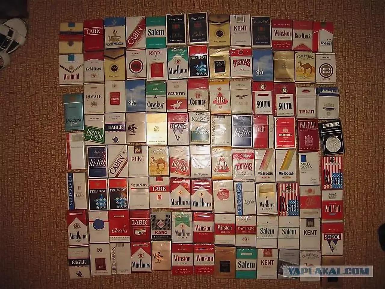 болгарские сигареты купить новосибирск