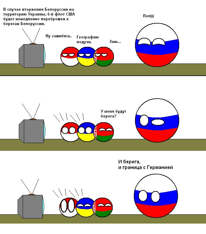для сербов