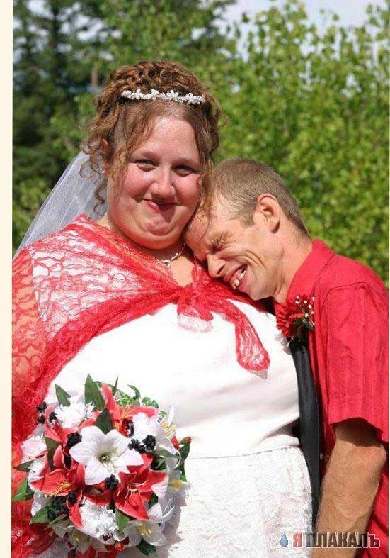 Смешные картинки жениха и невесты в старости, картинки