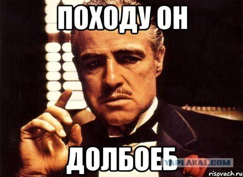 Сергей Полонский объявил о намерении стать президентом России