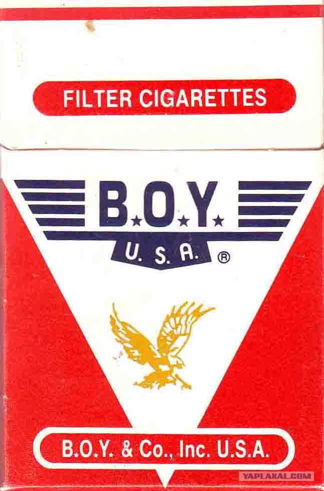 Сигареты boy купить ижевск сигареты опт от одного блока