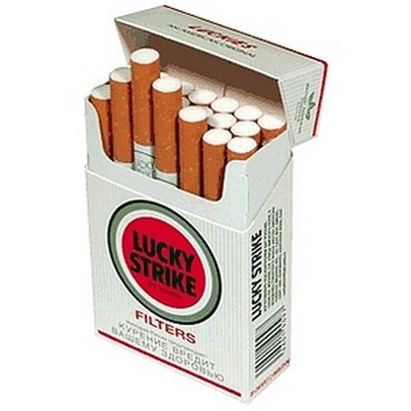 Купить американские сигареты дешево электронная сигарета одноразовая цена в саратове