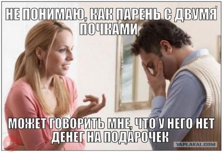 Порно русское домашнее