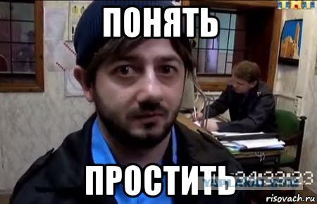 П'яний депутат міськради вилетів на зустрічну на Київщині і врізався в мотоцикл, батько і син загинули на місці, - поліція - Цензор.НЕТ 1500