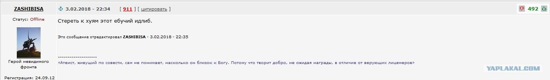 plyazhnih-eroticheskih-otdal-zaprosto-zhenu-na-rasterzanie-bolshim-huyam-minet-zreloy-nemki