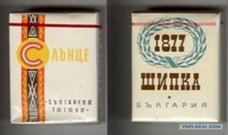 Купить сигареты орал одноразовая электронная сигарета грейпфрут