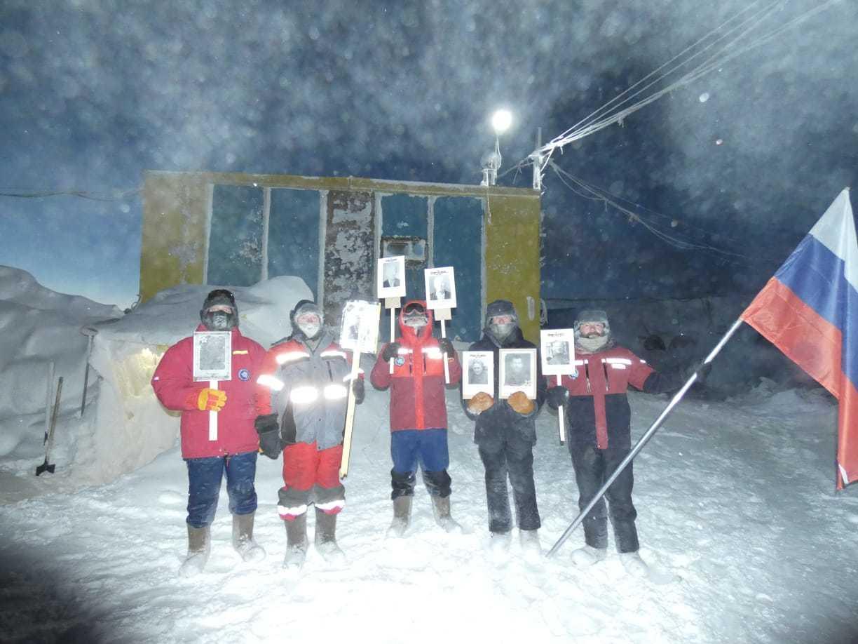 Бессмертный полк на Южном полюсе - ЯПлакалъ