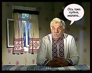 Фигурант дела о сепаратизме, которого СБУ обвинило в подкупе украинских нардепов за российские деньги, отгулял свадьбу вместе с запорожскими активистами партии Ляшко - Цензор.НЕТ 5310