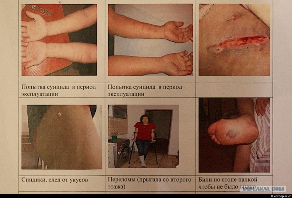 Рабство у девушки фото 344-26