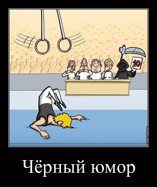 Юмор! Юмор!! Юмор!!!  Эфир от 01102016  Видео  Russiatv