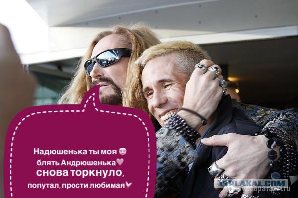 Джигурда признался в любви к Савченко и собрался стать украинским президентом