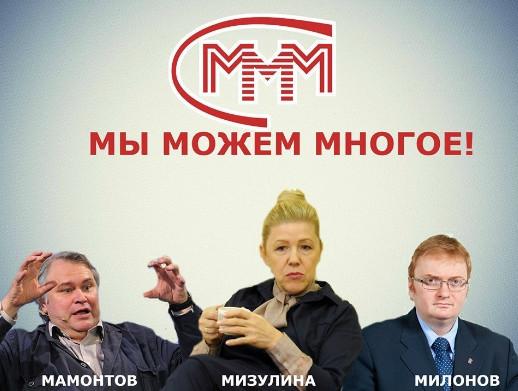 Большинство россиян высказались за цензуру в интернете