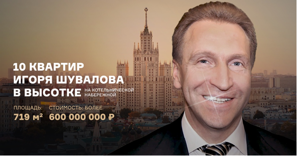 Шувалов считает, что самая тяжелая ситуация для российской экономики позади