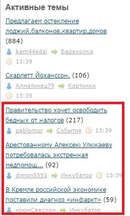 Арестованному Алексею Улюкаеву потребовалась экстренная медпомощь