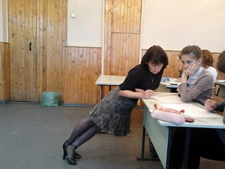 Учитель транс