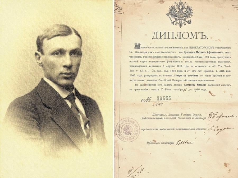 Поэты алкоголизма центр реабилитации наркоманов в иркутской области
