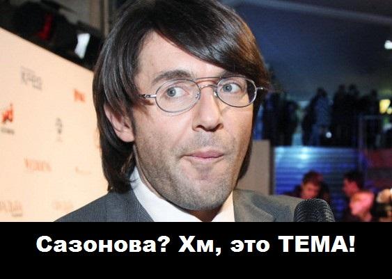 masha-iz-ekaterinburga-soset-video