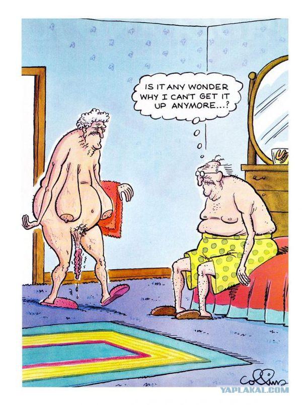 Карикатура секса