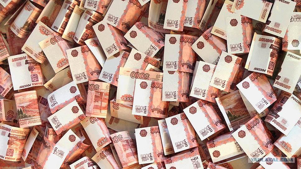 фото с кучей денег рублей только извлекать