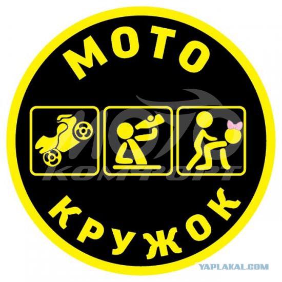 Предупреждающие знаки на автомобилях могут стать обязательными